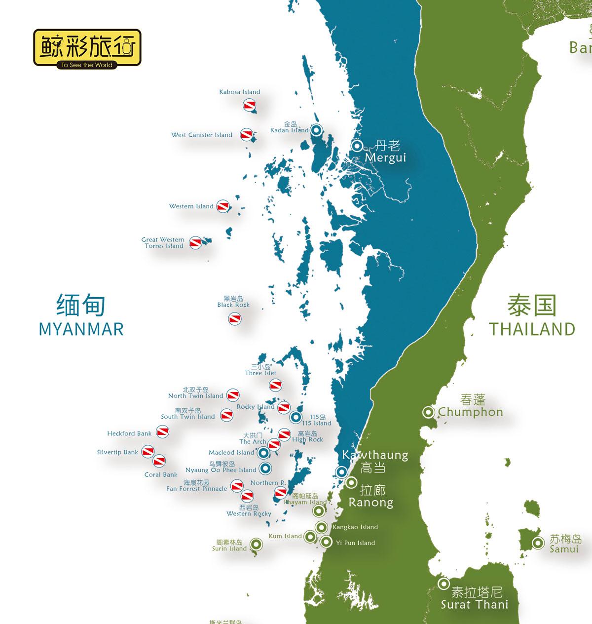 缅甸潜水地图