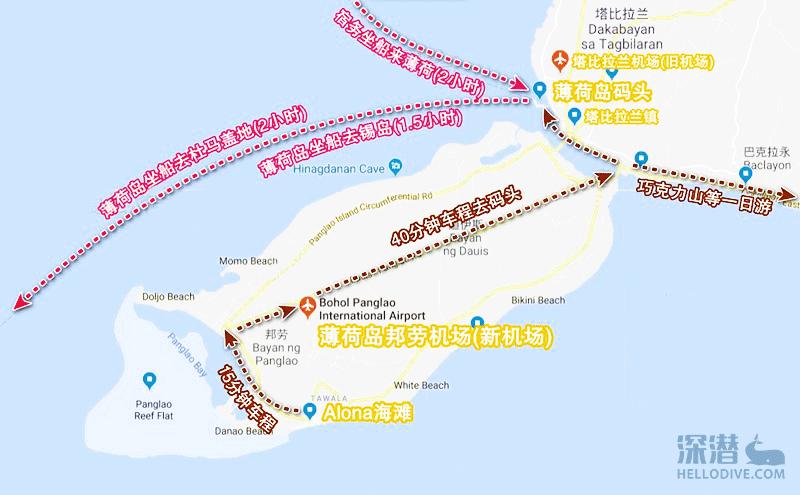 薄荷岛邦劳机场开了吗?到ALONA海滩要多久?有公共交通么?多少钱?